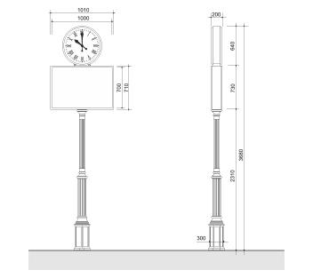 orologio schema
